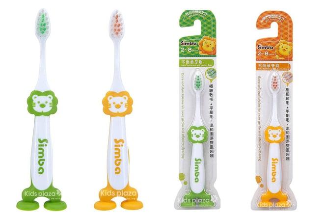Bé đến tuổi tự đánh răng, chọn bàn chải nào yên tâm?